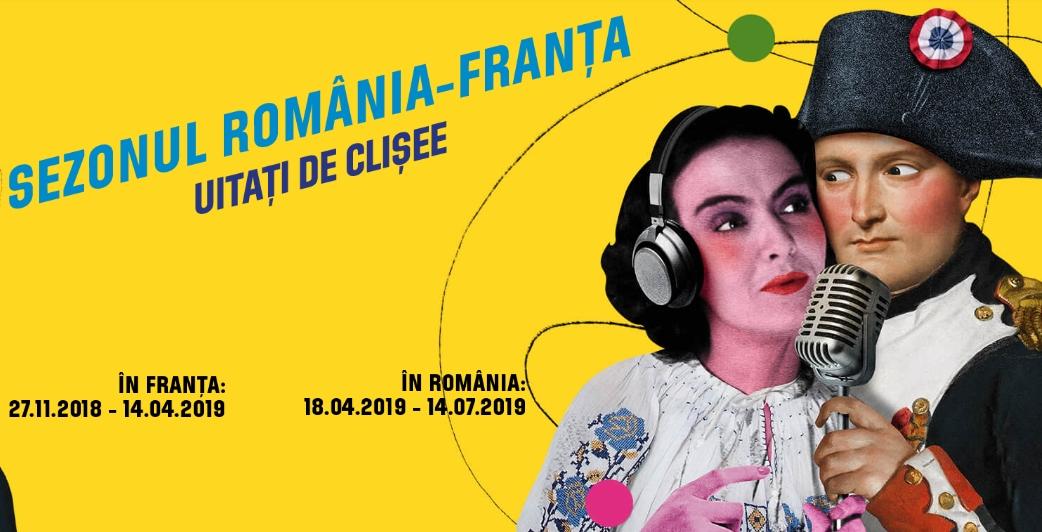 Sezonul Romania-Franta 2019